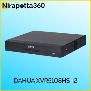DAHUA XVR5108HS-I2