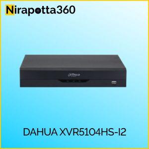 DAHUA XVR5104HS-I2