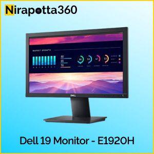 Dell 19 Monitor - E1920H
