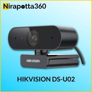 hikvision ds-u02