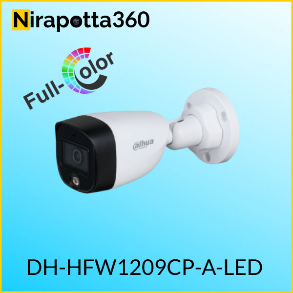 HFW1209C-A-LED
