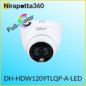 HDW1209TLQ-A-LED